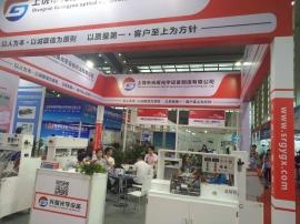 2017年深圳会展